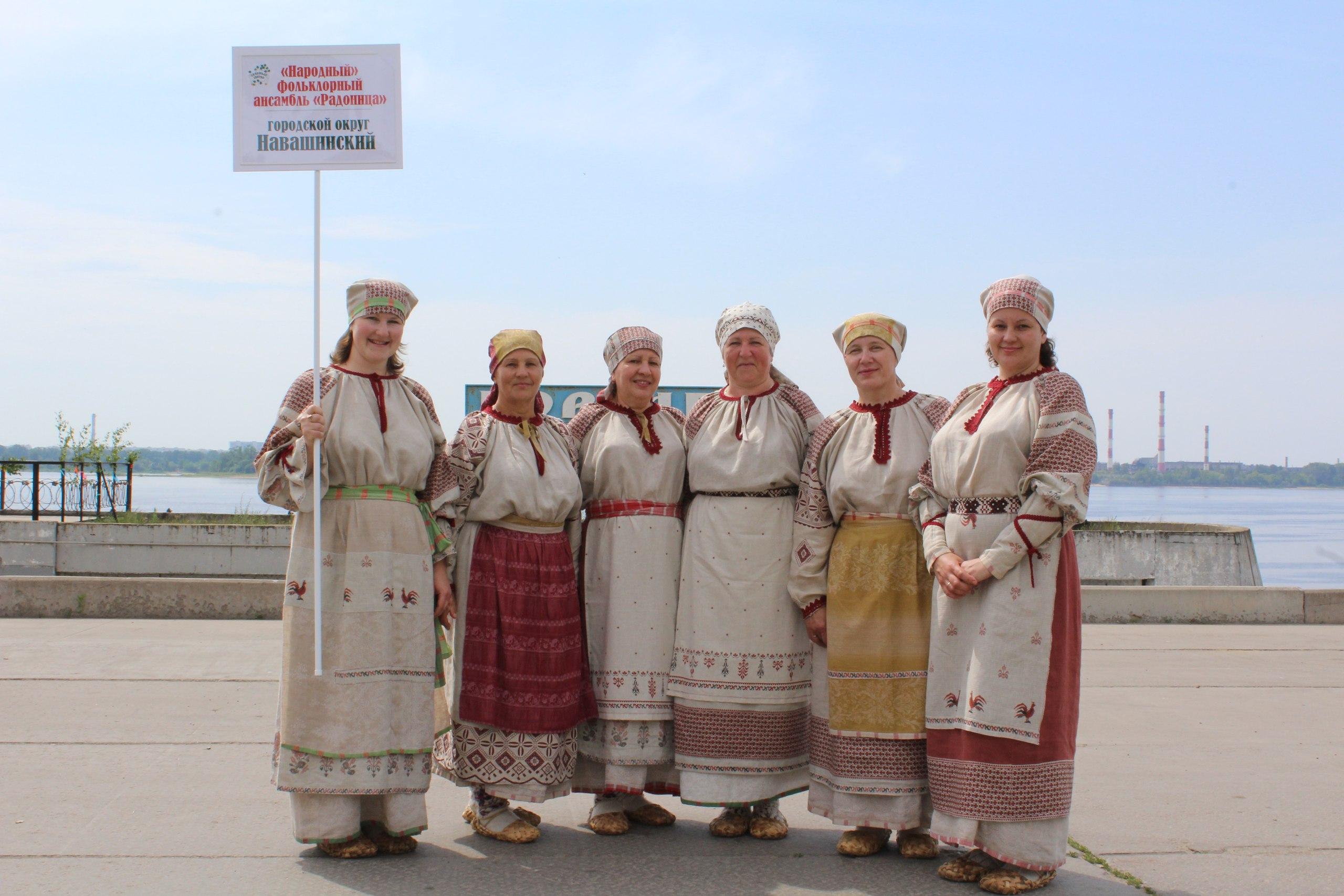 Фольклорный ансамбль «Радоница»